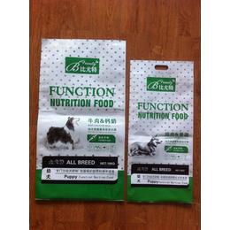 供应石家庄犬粮包装-专业定做犬粮包装袋