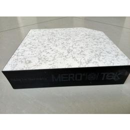 江立美露林德纳600x600x32-38硫酸钙防静电地板厂家