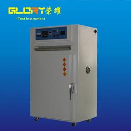 厂家直销热风循环烤箱 精密工业烤箱 各种物料干燥箱