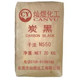 碳黑N220,碳黑,灿煜炭黑