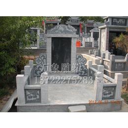 定制公益性墓碑 艺术墓碑 价格便宜石碑缩略图