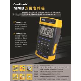 迪川仪表MMB万用表模拟量控制