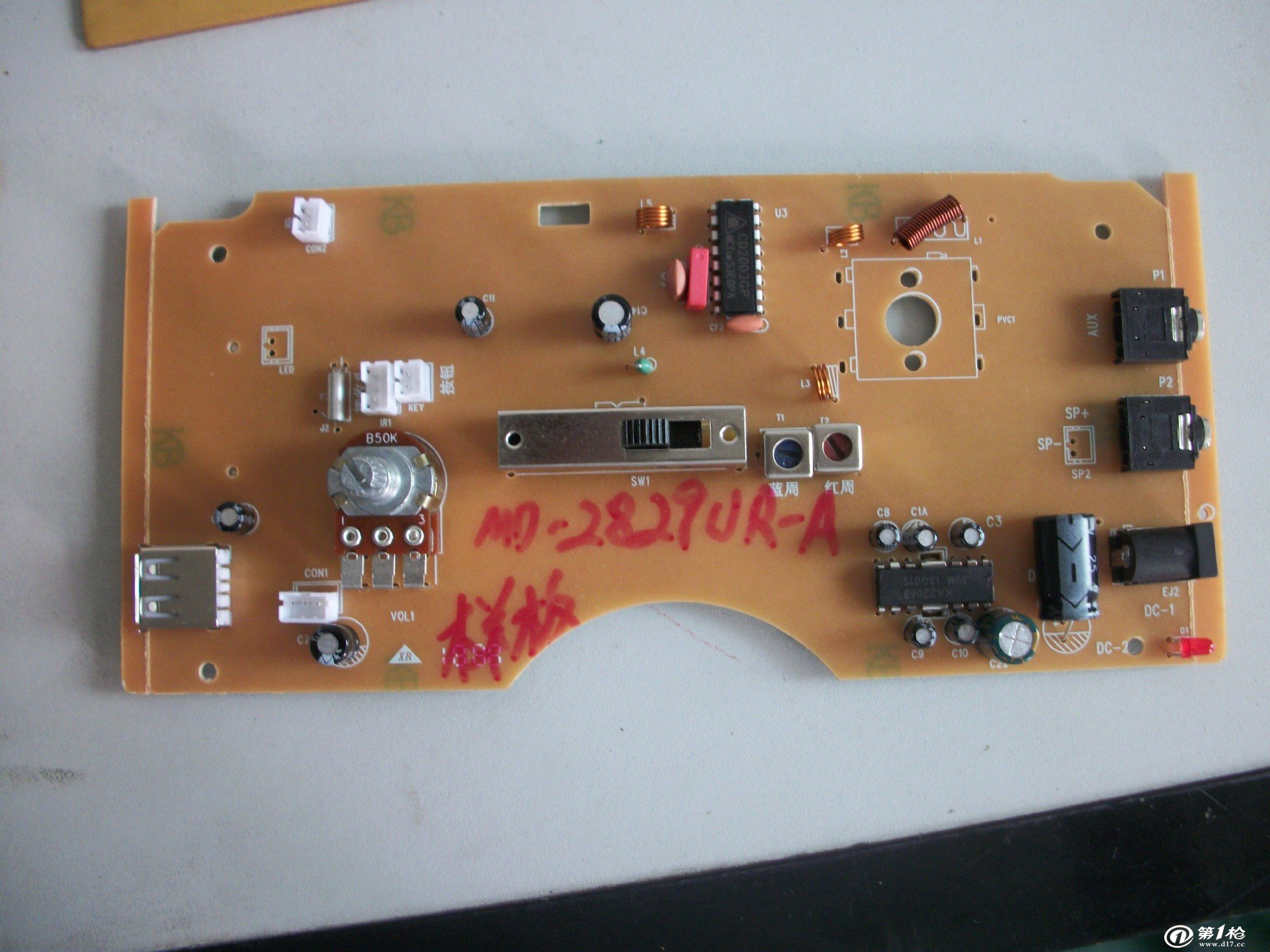 rw08-11收音机电路板手绘