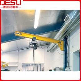 厂家直销125kg墙壁式电动旋臂吊墙壁式悬臂吊起重机