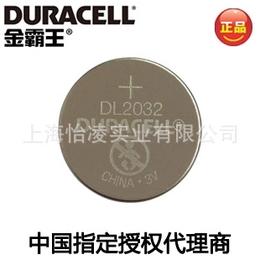 金霸王原装 DL2032 CR2032 欧姆龙血糖仪用电池