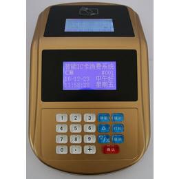 亿合创YHCXF-918会员一卡通消费管理系统