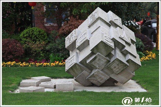 双辽校园大型景观雕塑-延吉厂家可定做