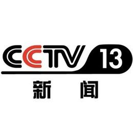 CCTV新闻频道广告多少钱