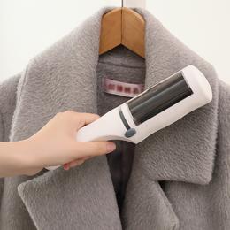 厂家直供创意家居必备衣服除尘刷 除尘去毛刷干洗刷静电刷粘毛器