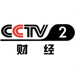 中央电视台2套广告价格表