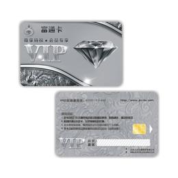 西北建和智能卡IC  的卡专业制作