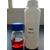 经典汽车尾气催化剂用铂化合物硝酸铂缩略图3