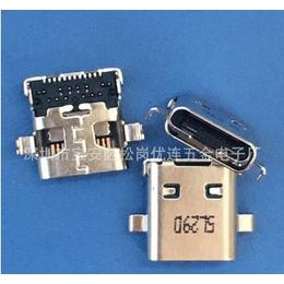 USB TYPE-C <em>24PIN</em>母座沉板式 镭雕刻字 丝印