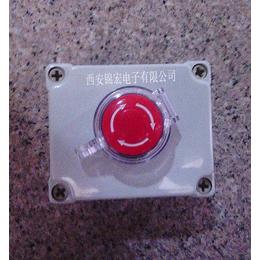 锦宏牌ADA-H3电厂专用事故按钮盒长期生产销售