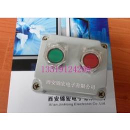 锦宏ADAH-X2DD长期供应价优销售机旁按钮盒