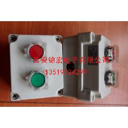 西安ADAH-X2PS机旁按钮盒长期供应价格优惠