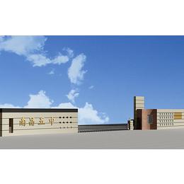 小学中学大学幼儿园教学楼建筑规划缩略图