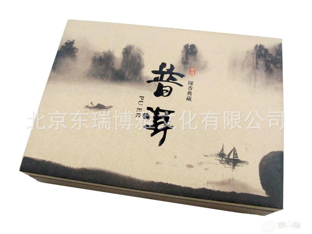 普洱茶叶包装纸盒
