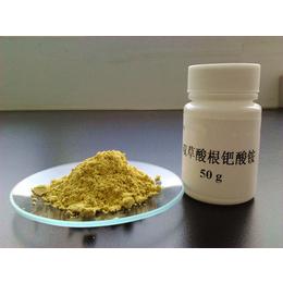 低温分解钯催化剂原料双草酸根钯酸铵