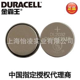 duracell CR2032纽扣电池 3V 电脑主板用