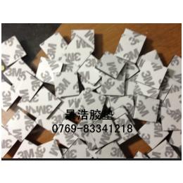 精品出售防水耐高温3m胶垫  质量保证 价格优惠
