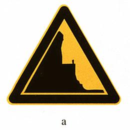 专业生产定做交通标牌  各种标牌定做生产