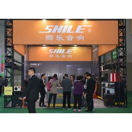 销售广州狮乐专业木制会议室音响设备