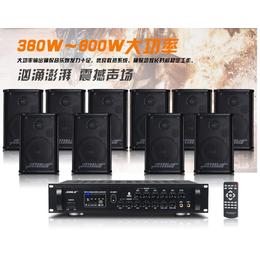 销广州专业木制会议室音响qy8千亿国际105