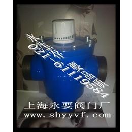 供应SOVF永要HWF热敏阀芯大流量泳池恒温阀