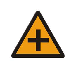 专业生产标牌 道路交通标牌定做批发销售