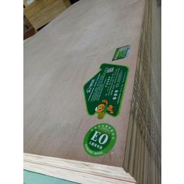 实木E0生态板 精材艺匠中国板材十大品牌招商加盟