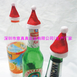深圳毛绒玩具厂家定做迷你圣诞帽 小号酒瓶装饰圣诞帽 意真真