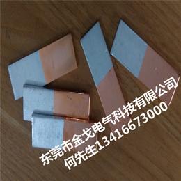 供应摩擦焊接铜铝过渡板