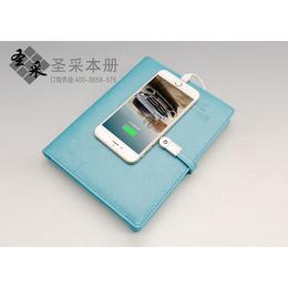 教师节创意礼物可选定制U盘移动电源笔记本送给你的老师
