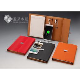教师节将至你是否购买了U盘移动电源笔记本送给你最亲爱的老师