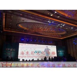 上海经销商会大型会议策划公司