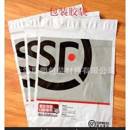 热销 淘宝袋可来电订购 专业厂家提供包装胶袋 量大从优缩略图