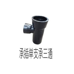 铸管管件厂家哪家性能好