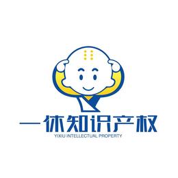 奥运<em>相关</em>商标权保护_厦门商标注册799