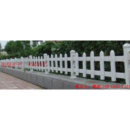 PVC塑料护栏厂家直销白色塑钢护栏草坪护栏