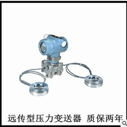 好安装的压力变送器 一体显示的压力变送器 远传型压力变送器