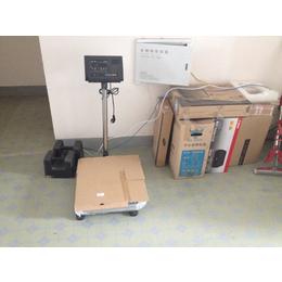 200kg计重电子台秤 台面秤供应商