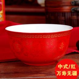 陶瓷寿碗定做厂家直销 价格优惠
