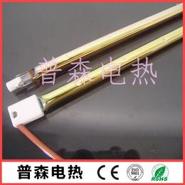 镀金烤漆灯管价格 制鞋机专用镀膜电热管 普森电热生产