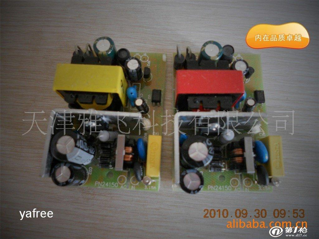 特价销售)24v纯水机电源/纯水机变压器(图)