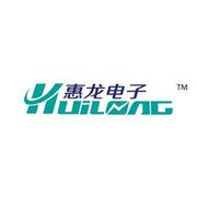 南昌惠龙电子有限公司