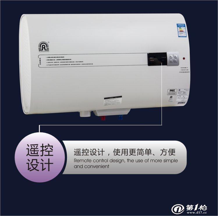 容声电热水器洗澡家用储水式双胆