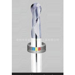 供应HLB009F-QTXD系列铣削刀具