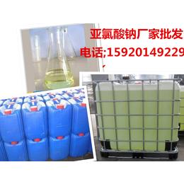 漂水剂亚氯酸钠含量25