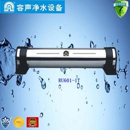 容声管道式净水器1t全屋不锈钢净水器系统